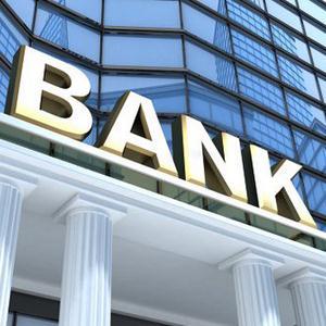 Банки Златоустовска