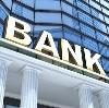 Банки в Златоустовске